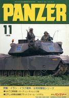 PANZER 1988年11月号 NO.177
