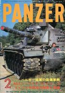 PANZER 1986年2月号 パンツァー