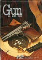 月刊GUN 1976年12月号