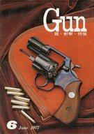 月刊GUN 1977年6月号