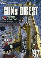 CD付)GUNs DIGEST '97 月刊GUN 1997年2月号臨時増刊