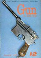 月刊GUN 1974年12月号
