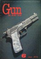 月刊GUN 1976年6月号