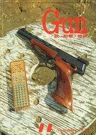 月刊GUN 1976年11月号