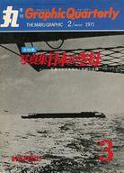 丸 Graphic Quarterly 1971.2