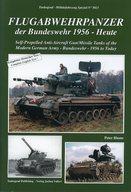 FLUGABWEHRPANZER der Bundeswehr 1956-Heute
