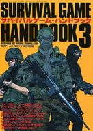SURVIVAL GAME HANDBOOK 3