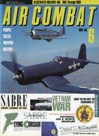 AIR COMBAT 1989年 NO.6