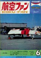 航空ファン 1976/6
