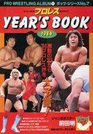 付録付)プロレス アルバム41 ガッツ・シリーズNo.7 プロレスYEAR'S BOOK 1984