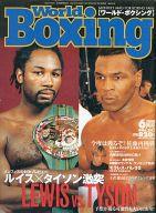 World Boxing ワールド・ボクシング No.242 2002年6月号