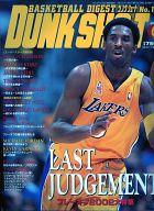 付録付)DUNK SHOOT 2002年06月号 ダンクシュート