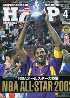 HOOP 2002年04月号