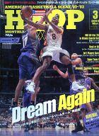 HOOP 2003年03月号