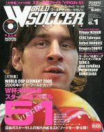 WORLD SOCCER MAGAZINE 2006年6月1日号(DVD付き)