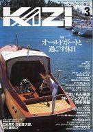 KAZI 2007年03月号 No.841