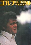 GOLF DIGEST 1973年2月号