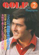 GOLF MAGAZINE 1978年2月号 VOL.27 NO.2 ゴルフ・マガジン