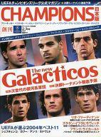 CHAMPIONS日本版 創刊 2005年2-3月号
