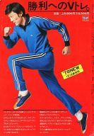 卓球レポート 1977年12月号