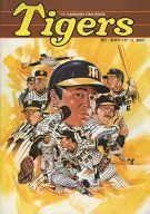 Tigers '79 HANSHIN FAN BOOK