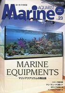 Marine AQUARIST 2002 SPRING No.23 マリンアクアリスト