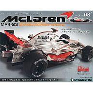 マクラーレンMP4-23全国版  8