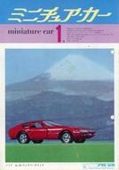 miniature car 1970年1月号 ミニチュア・カー