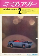 miniature car 1970年2月号 ミニチュア・カー
