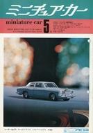 miniature car 1970年5月号 ミニチュア・カー