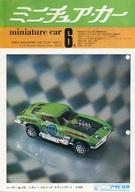 miniature car 1970年6月号 ミニチュア・カー
