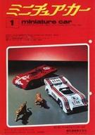 miniature car 1974年1月号 ミニチュア・カー
