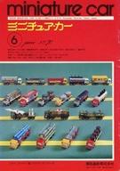 miniature car 1974年6月号 ミニチュア・カー