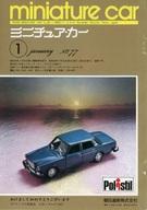 miniature car 1975年1月号 ミニチュア・カー