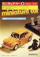 miniature car 1976年8月号 ミニチュア・カー