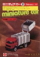 miniature car 1978年2月号 ミニチュア・カー