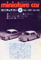 miniature car 1981年2月号 ミニチュア・カー