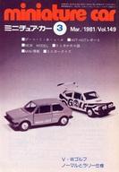 miniature car 1981年3月号 ミニチュア・カー