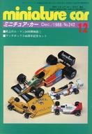 miniature car 1988年12月号 ミニチュア・カー