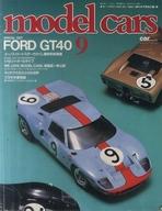 model cars 1990年1月号 NO.134 モデル・カーズ
