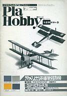 Pla Hobby 1976/5/5 128