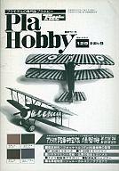 Pla Hobby 1976/6/5 129