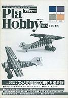 Pla Hobby 1976/12/5 135