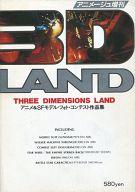3D LAND