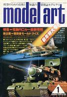 MODEL ART 1979年01月号 No.148 モデルアート