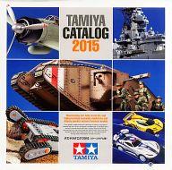 2015 TAMIYA CATALOGUE
