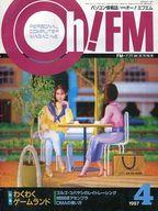 Oh! FM 月刊オー!エフエム 1987年4月号