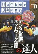 セット)DVD付)Hacker Japan 2010年6冊セット  ハッカージャパン