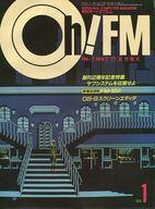 Oh! FM 月刊オー!エフエム 1985年1月号