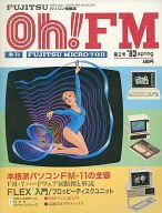 Oh! FM オー!エフエム 1983年 SPRING 第2号